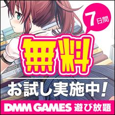 美少女ゲーム